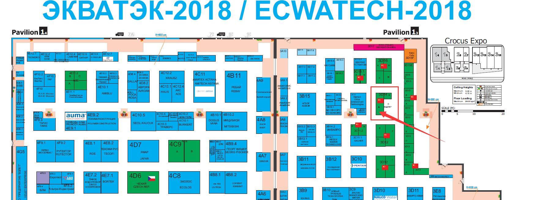 KeenSen will attend ECWATECH-2018
