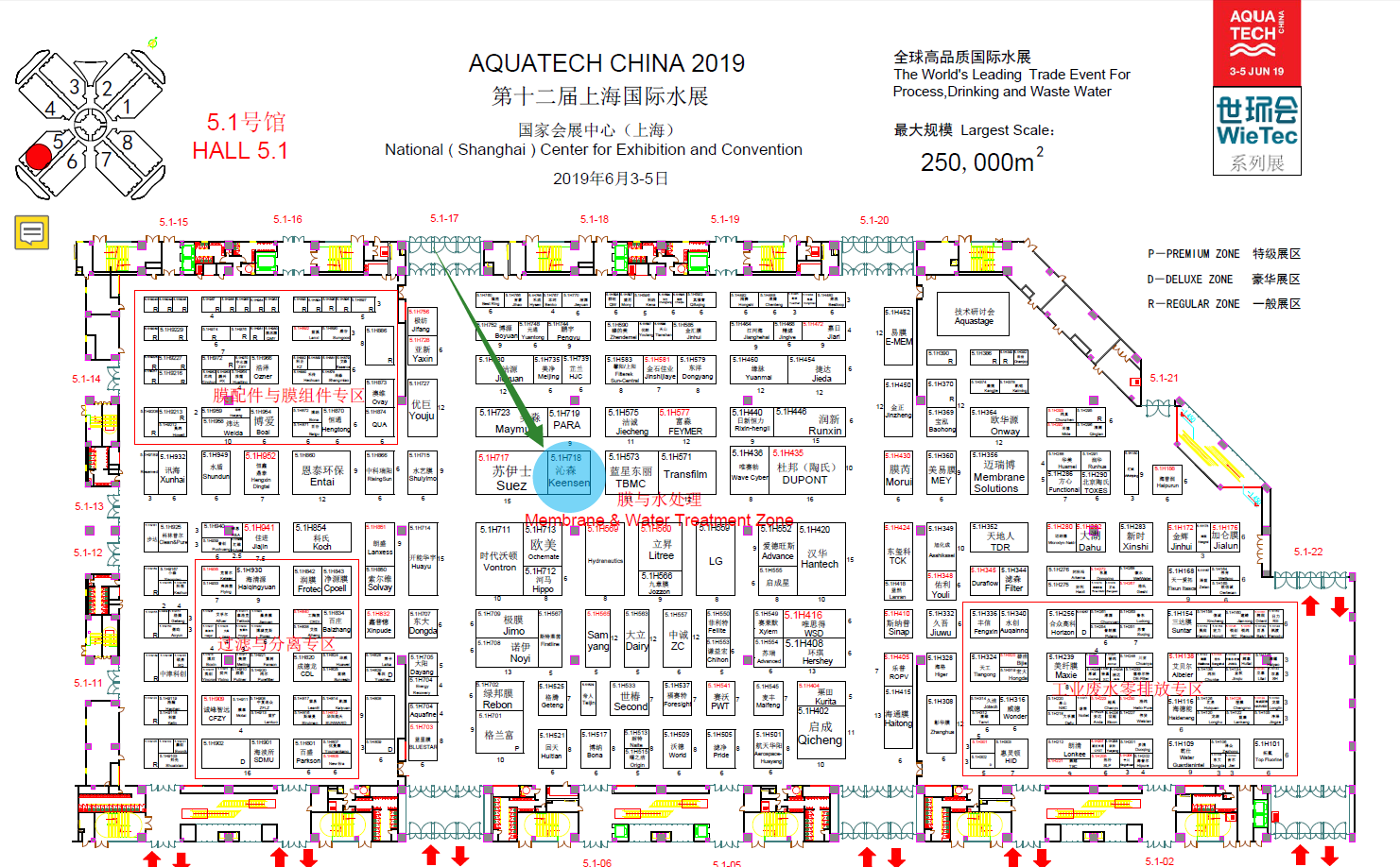 KeenSen will attend AQUATECH CHINA 2019